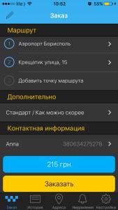 File_000