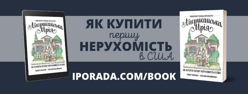 iporada.com/book