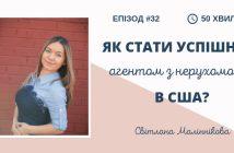 Світлана Маліннікова