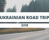 Наша сімейна подорож Україною 2018